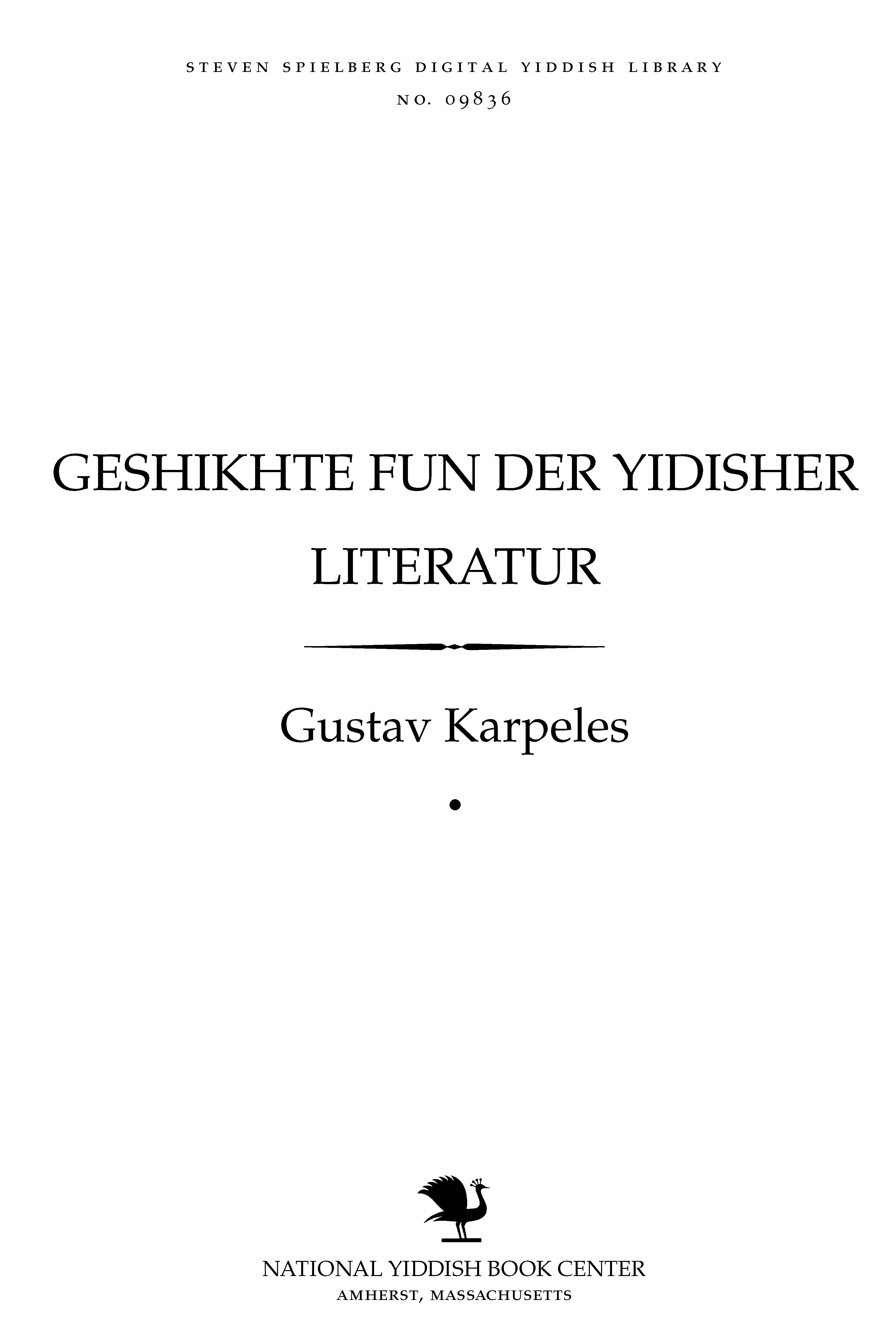 Cover of: Geshikhte fun der Yidisher literatur